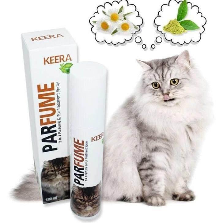 น้ำหอมแมวเหมียว Keera สกัดจากธรรมชาติ สูตรออร์แกนิค ไม่มีอันตราย ปลอดภัย สำหรับน้องแมวเหมียว =^^= By Big Thank.