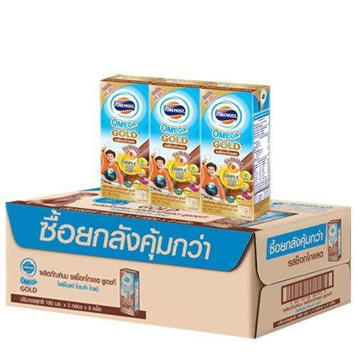 โฟร์โมสต์โอเมก้าโกลด์ รสช็อคโกแลต 180 มล 24กล่อง ลัง Foremost ถูก ใน Thailand