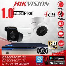 ชุดกล้องวงจรปิด Hikvision 4CH CCTV 1.0MP HD 720p ทรงกระบอกและโดม กล้อง 2ตัว เลนส์ 3.6mm / IR-Cut / Night Vision / Day&Night / Water Proof พร้อมเครื่องบันทึก 4ช่อง 1080N  DVR, NVR, AHD, TVI, CVI, Analog