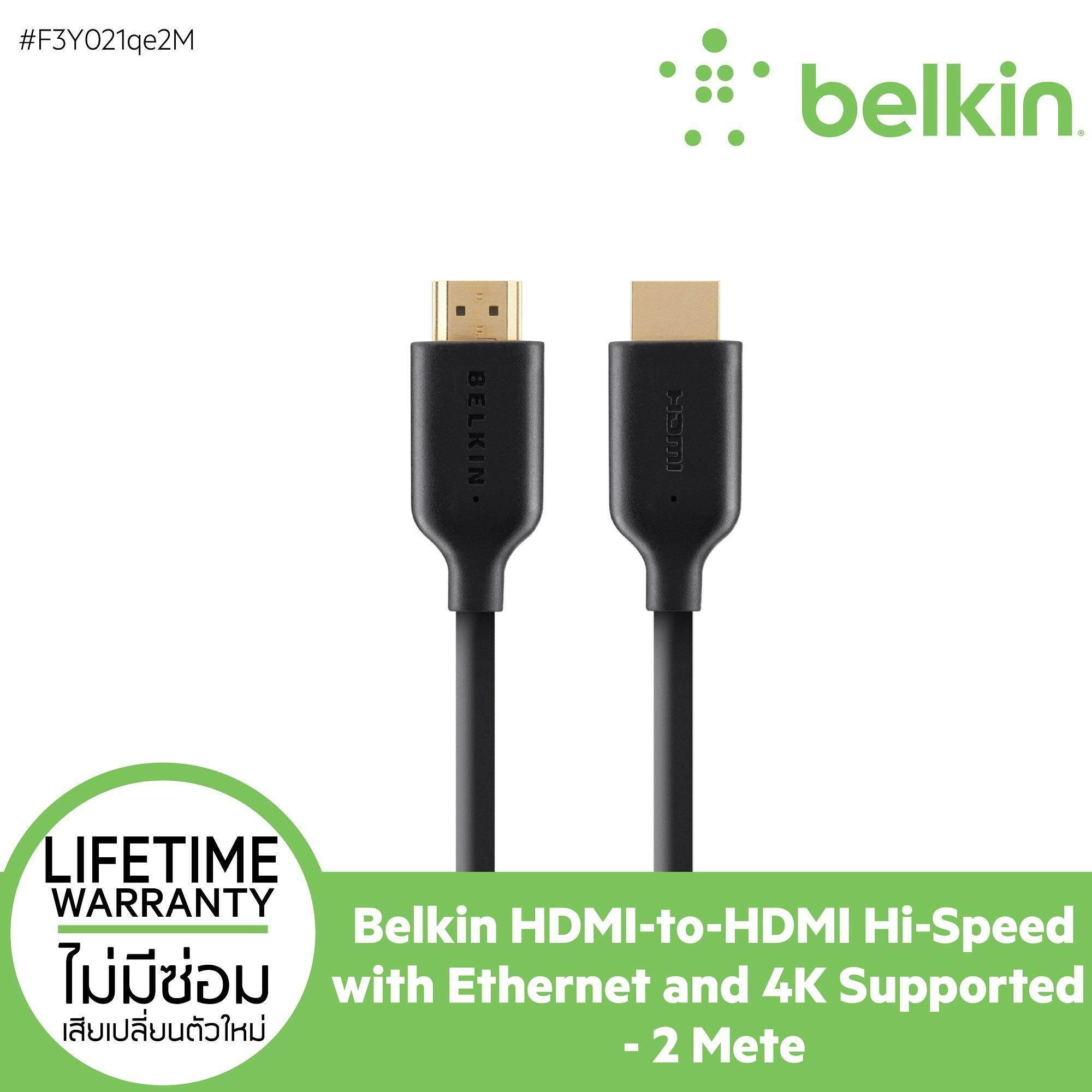 ขาย Belkin สายHdmi รุ่น Belkin Hdmi To Hdmi Hi Speed With Ethernet 2 Meter Black Belkin ถูก