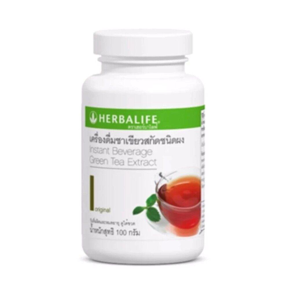 ขาย Herbalife Green Tea Extract เฮอร์บาไลฟ์ ชาเขียวสกัดชนิดผง รส Original เพิ่มการเผาผลาญ ลดสัดส่วน 100 กรัม