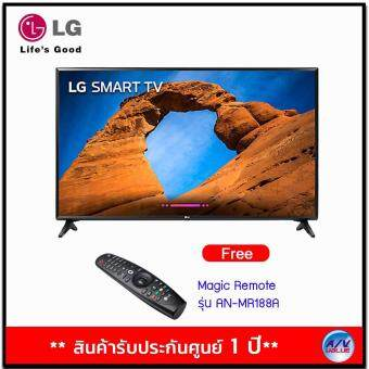LG Full HD Smart TV รุ่น 49LK5700PTA