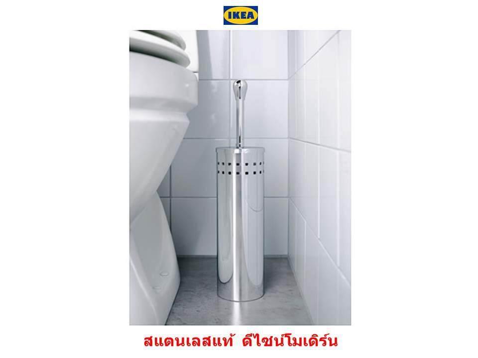 แปรงล้างห้องน้ำ พร้อมที่เก็บแปรง สแตนเลส ยี่ห้อ IKEA รุ่นบอเรน แปรงขัด ห้องน้ำ สแตนเลส (Pack=1)