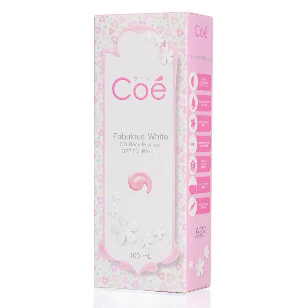 Coe Dd Cream ครีมผิวขาว Spf50 Pa ขนาด 100Ml ถูก