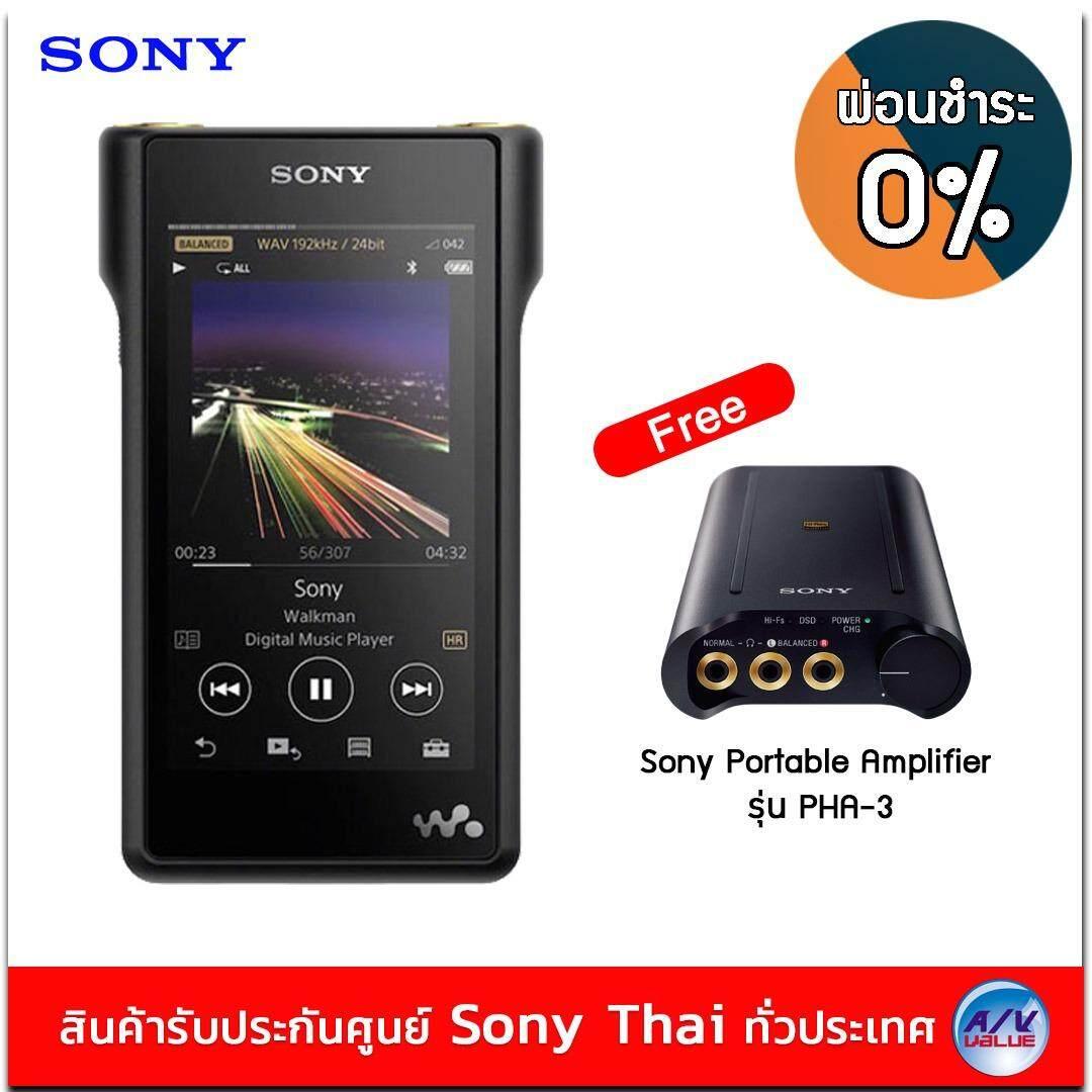 ส่วนลด Sony Walkman Hi Res Audio รุ่น Nw Wm1A Black แถมฟรี Sony Portable Amplifier รุ่น Pha 3A กรุงเทพมหานคร
