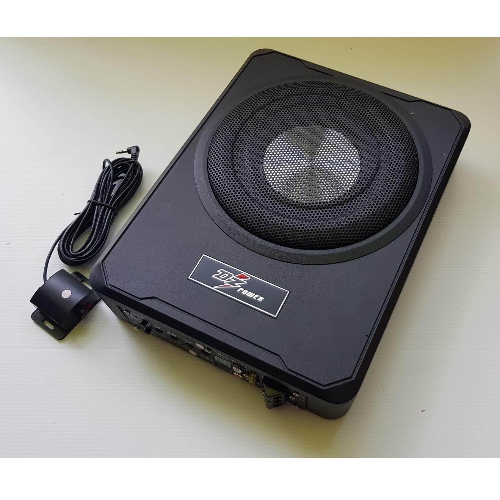 ราคา Dz Power Subbox ซัฟวูปเฟอร์ ดอกขนาด 8นิ้ว รีโหมทสายบูทเบส เบสลงลึก นุ่มลอย 150 Rms Dz Power รุ่น Dz 888 1 เครื่อง สีดำ รถวิทยุเดิมใช้ได้ มีช่อง Hi To Low ในตัว เป็นต้นฉบับ
