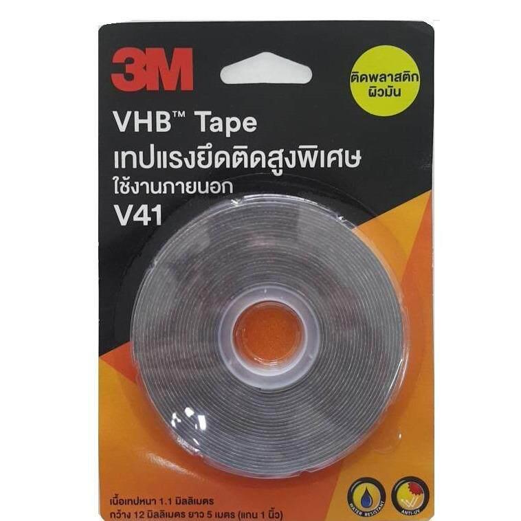 ซื้อ 3M Vhb V41 เทปกาวสองหน้าแรงยึดสูงพิเศษ ติดพลาสติกผิวมัน ขนาด 12 มม X5เมตร 3M ออนไลน์