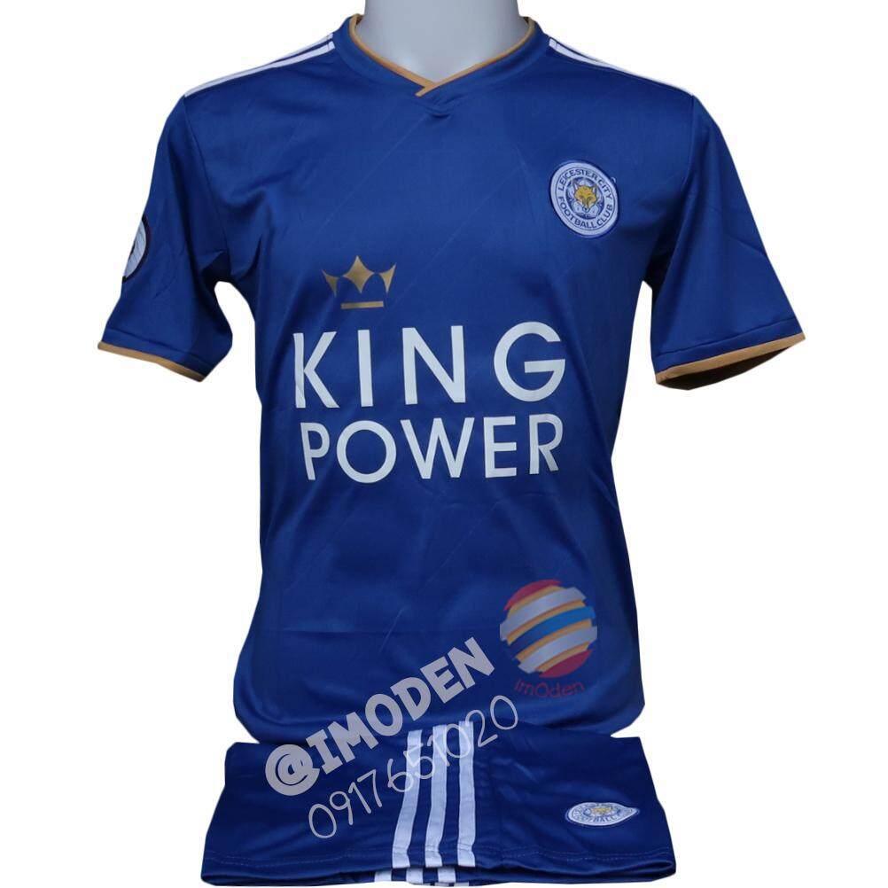 ชุดฟุตบอล (เสื้อฟุตบอล+กางเกงฟุตบอล) ผู้ใหญ่ สีน้ำเงิน Let001 By Imoden.