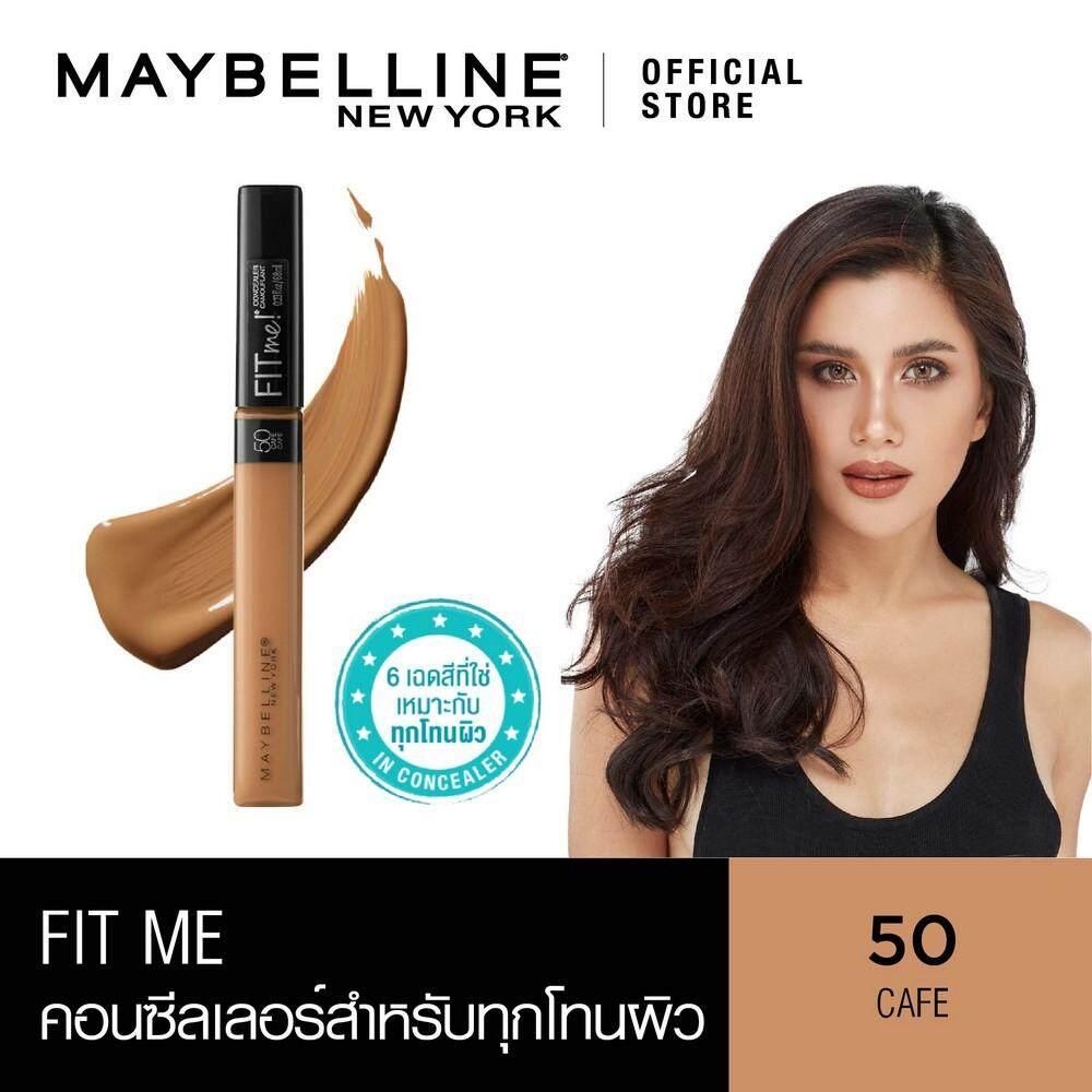 เมย์เบลลีน นิวยอร์ก ฟิต มี คอนซีลเลอร์ 6.8 มล. Maybelline New York Fit Me Concealer 6.8 Ml (เครื่องสำอาง,คอนซีลเลอร์,ปกปิด,ใต้ตาคล้ำ) By Maybelline Thailand.