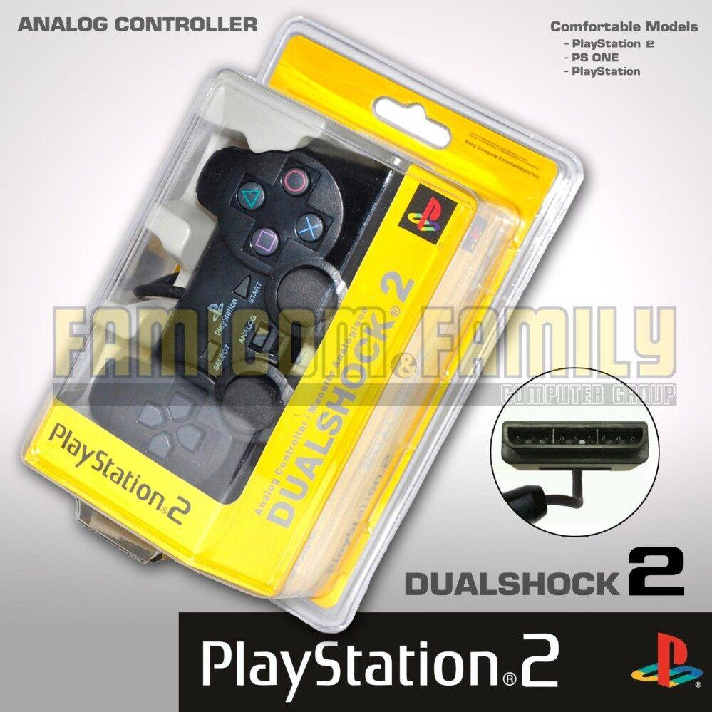 จอยสำหรับเครื่องเล่นเกม Sony Playstation 2 DUALSHOCK 2 (Package OEM)