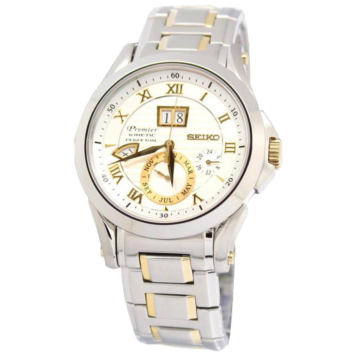 Sell Seiko Kinetic Ska683p1 Cheapest Best Quality Th Store Silver Dial Stainless Steel Bracelet Thb 14680 Premier Perpetual