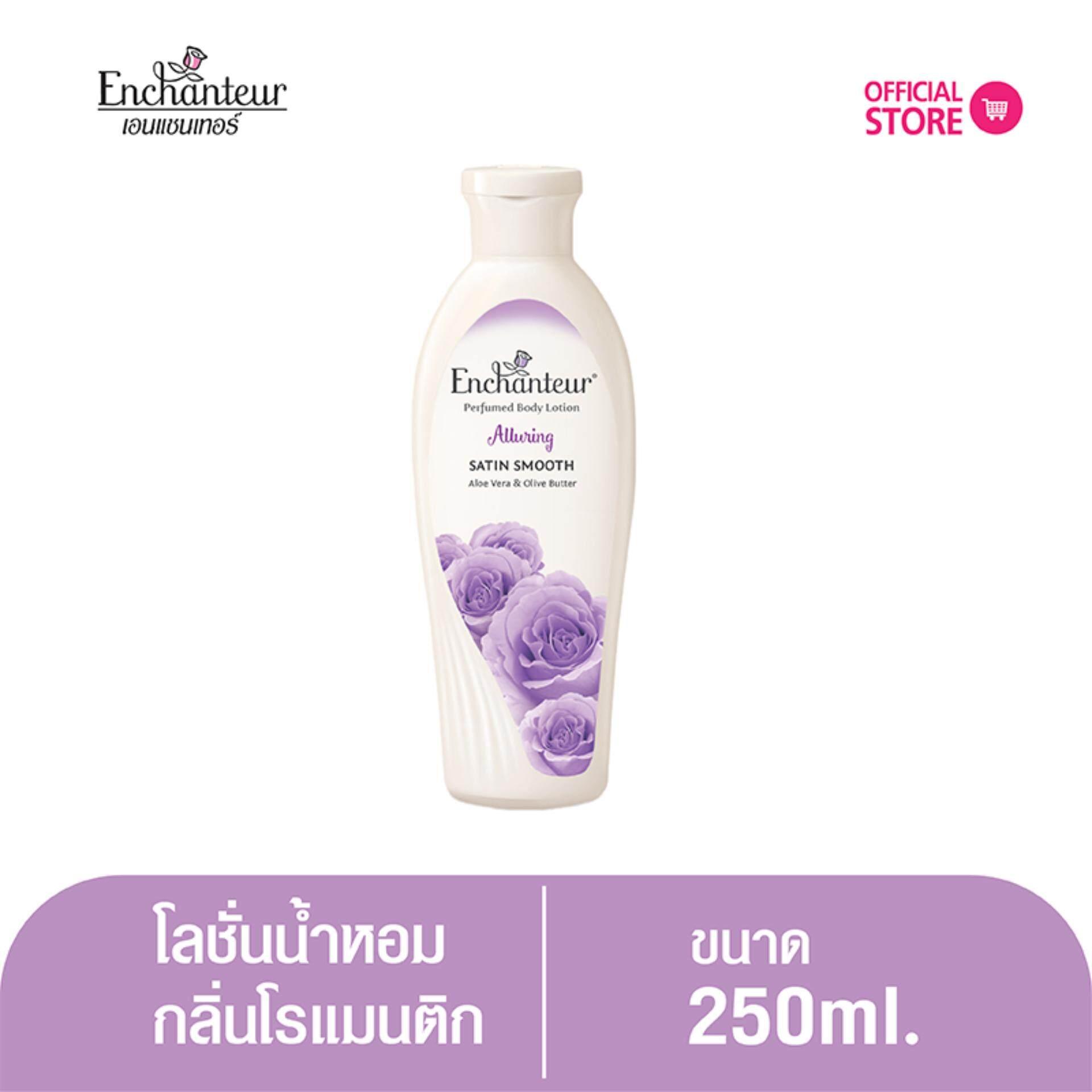 Enchanteur Thailand Perfumed Talc Alluring 200a 250