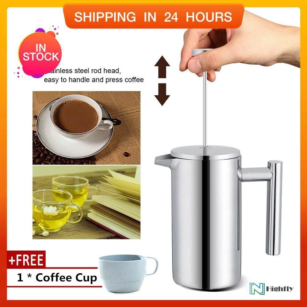 【ของขวัญฟรี】350ml Double Wall Stainless Steel Coffee Maker French Press Tea Pot With Filter - Intl.