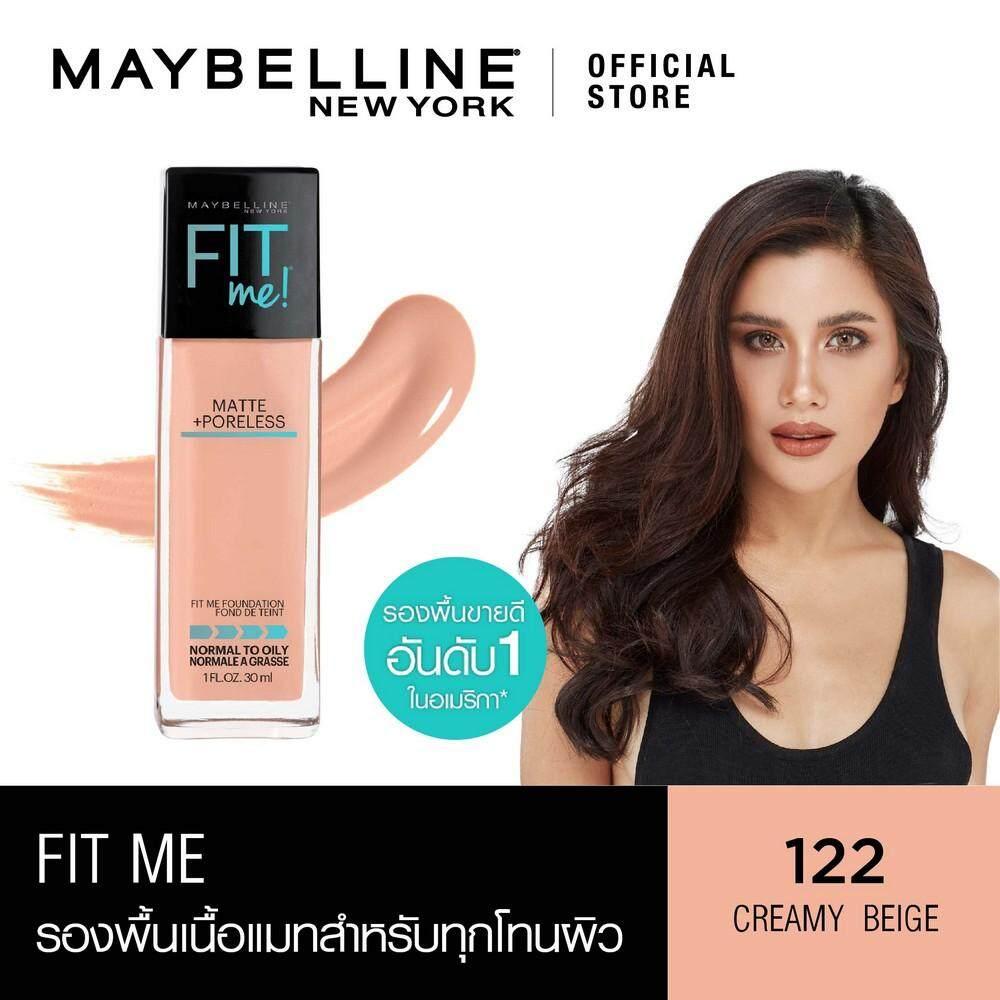 เมย์เบลลีน นิวยอร์ก ฟิต มี แมท แอนด์ พอร์เลส ลิควิด ฟาวเดชั่น 30 มล. Maybelline New York Fit Me Matte And Poreless Liquid Foundation Shade 30 Ml(เครื่องสำอาง,รองพื้น,ครีมรองพื้น,เนื้อแมท) By Maybelline Thailand.