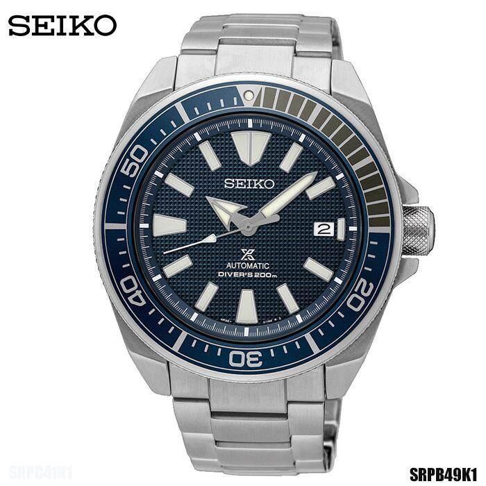 การใช้งาน  เพชรบูรณ์  นาฬิกาข้อมือผู้ชาย สายสแตนเลส SEIKO Prospex Samurai Blue Textured Automatic Diver s 200m SRPB49K