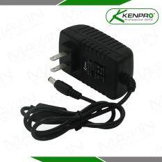 ADAPTOR 12V 2A FOR CCTV  Kenpro AD12-2AS