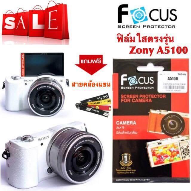 ฟิล์มกันรอยหน้าจอ Focus แบบใส รุ่น กล้อง Sony A5100 / ราคาถูก : By Os Zone.