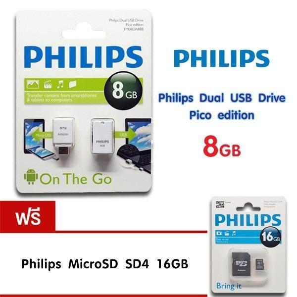Philips Pico 8GB OTG Edition 2.0