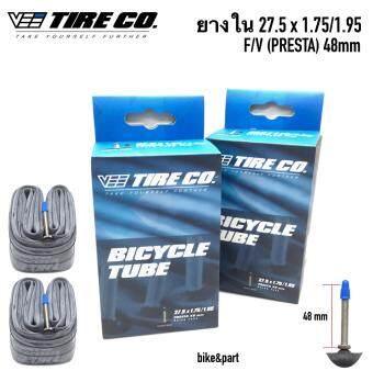 0bcf8450f271 ซื้อเลย ยางในจักรยาน VEE TIRE CO 27.5x1.75-1.95 F V 48mm  2 เส้น buy -  มีเพียง ฿247.36