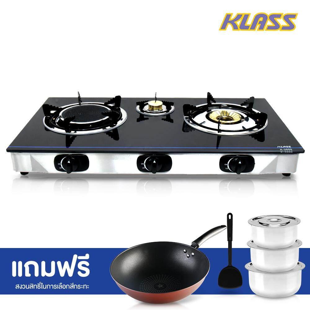 (ส่งฟรี) Klass Gas Stove เตาแก๊ส 3 หัว แถมฟรี กระทะ32ซม. หม้อแขก 3 ตะหลิว