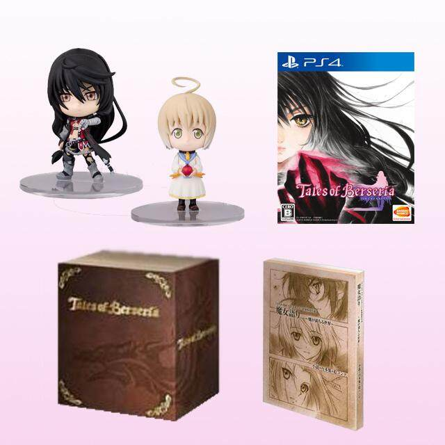 PS4 TALES OF BERSERIA [LALABIT MARKET SPECIAL EDITION] (JAPAN)