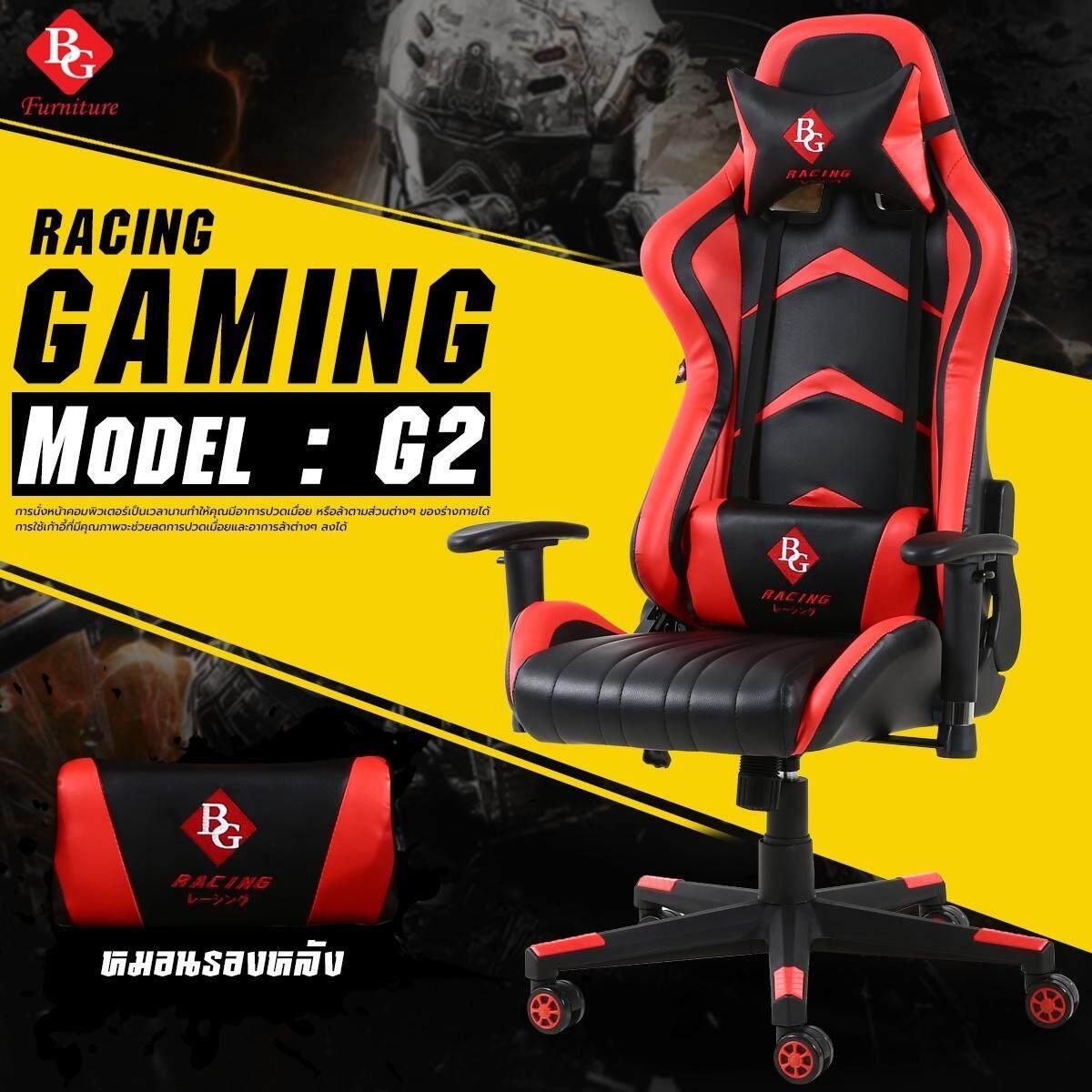 ยี่ห้อนี้ดีไหม  BG Furniture เก้าอี้เล่นเกม Raching Gaming Chair รุ่น G2
