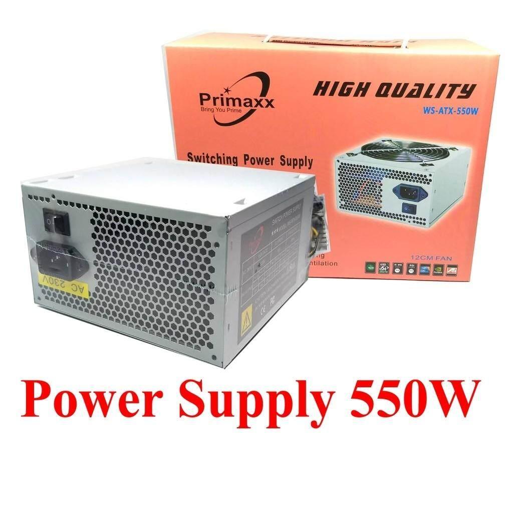 เพาเวอร์ ซัพพลาย Power Supply Primaxx 550w.