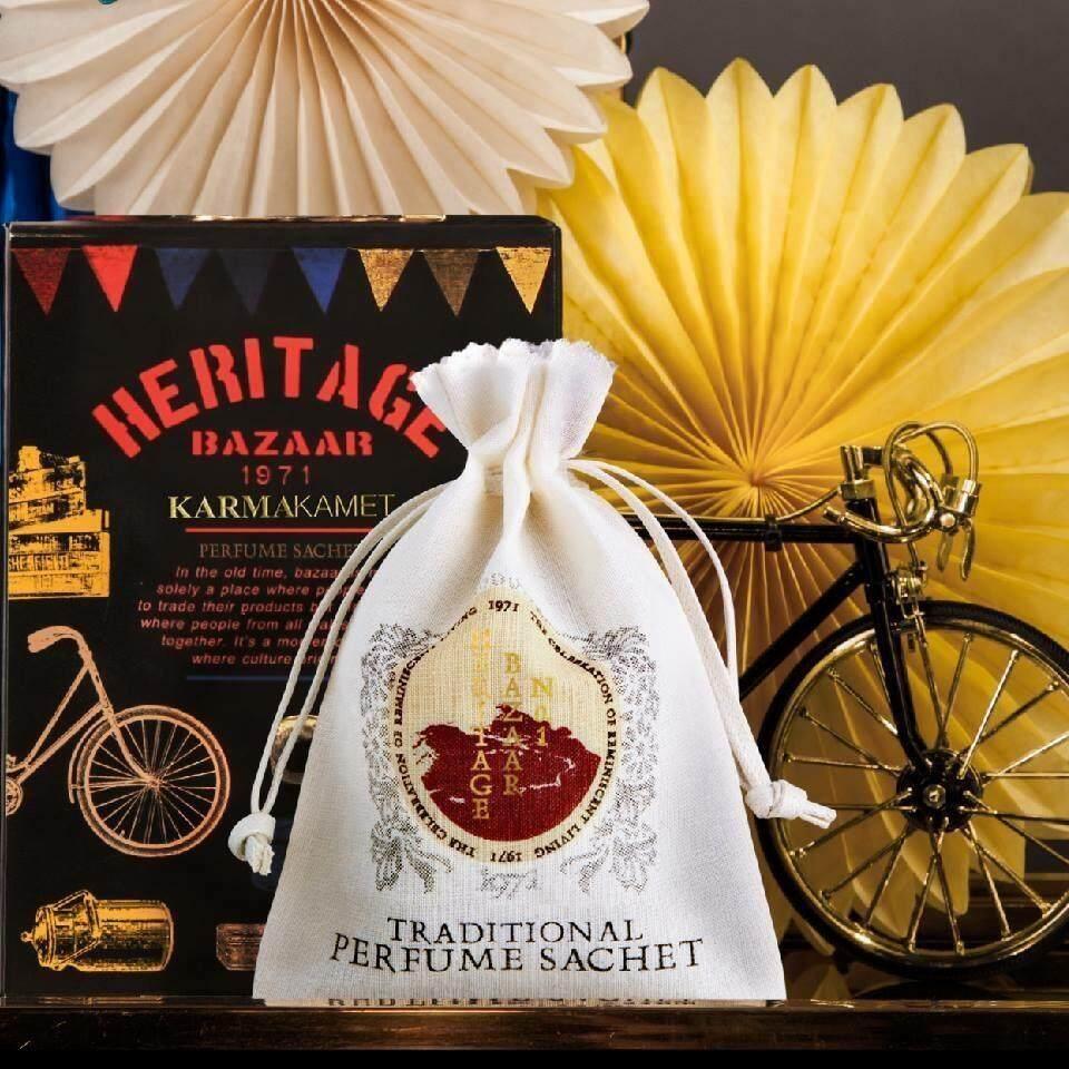 Karmakamet ถุงหอม กลิ่นวนิลลา Vanilla Javanese By Karmakamet Center Thailand.
