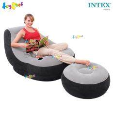 Intex โซฟาเป่าลม เก้าอี้เป่าลม พร้อมที่วางเท้า อัลทร้าเล้าจน์ รุ่น 68564