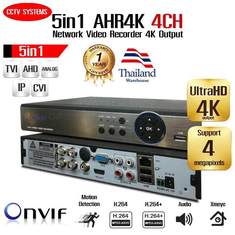 AHR4K 4CH Full HD 1080P 4K / 4MP CCTV DVR / AHR / NVR / ONVIF /  P2P 4 CHANNEL Security Network Recording Unit / Support 5 Modes / AHD/TVI/CVI/CVBS/IP