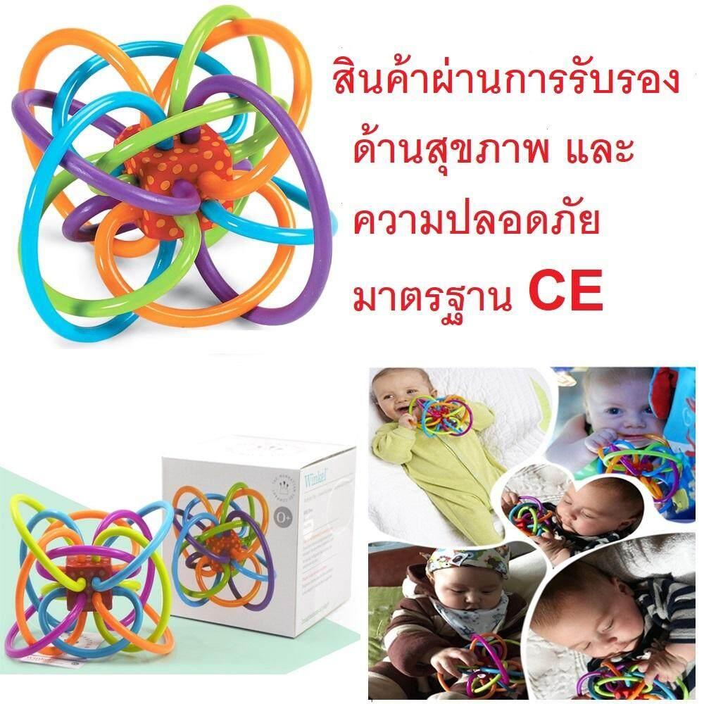 ยางกัดเด็ก ยางกัดปลอดสารพิษ มาตรฐาน Ce ยางกัด Wingle Manhattan Toy - หลากสี.