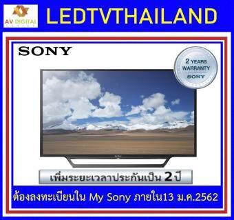 SONY LED INTETNET 200Hz DIGITAL TV  รุ่น KDL-32W600D รุ่นใหม่ 2016