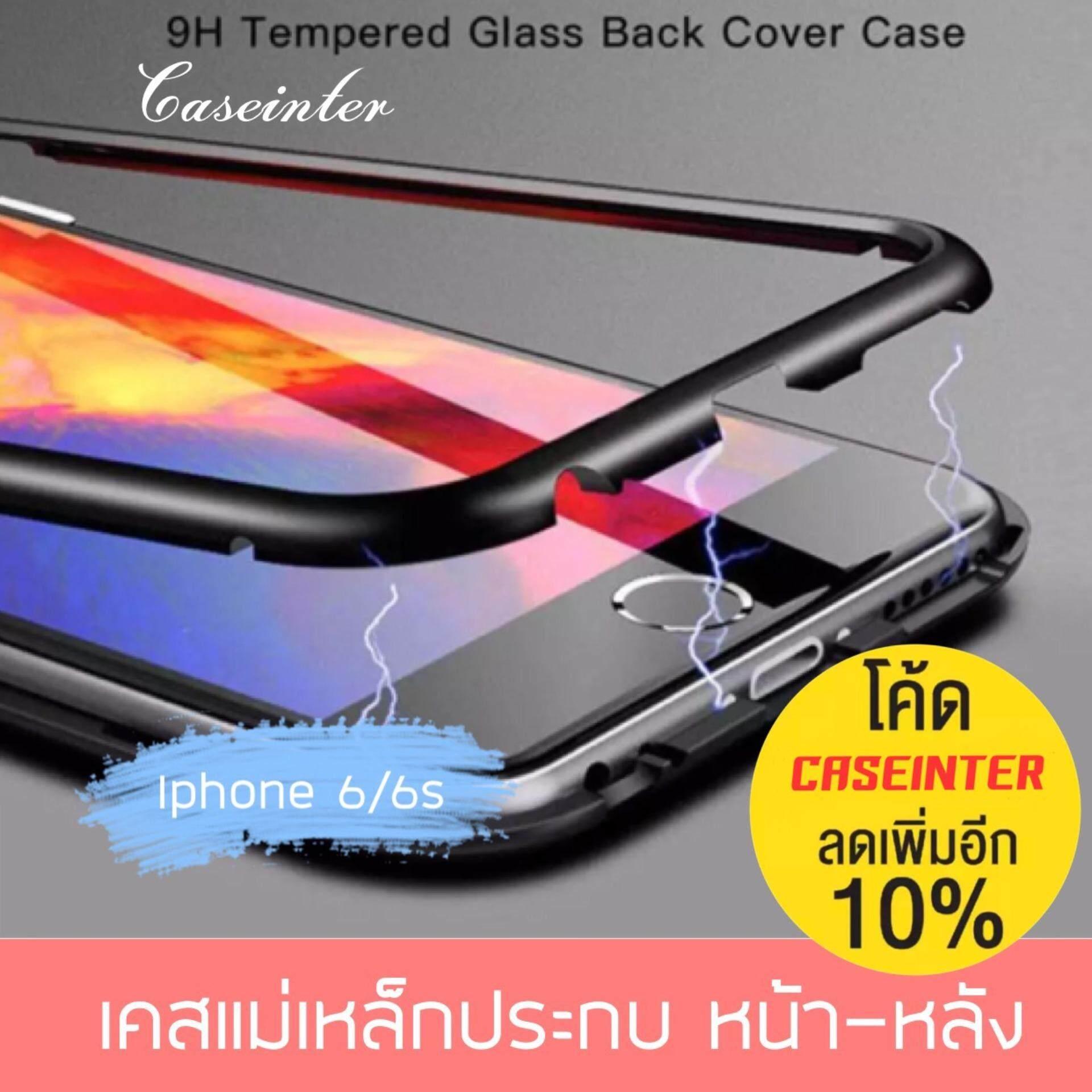 เคสแม่เหล็ก Iphonexs / Iphone Xs Max / Iphonex / Iphone8 / 8plus / Iphone7 / 7plus / Iphone6s / 6plus เคสประกบ360 Magnetic Case 360 Degree ไอโฟน เคสมือถือ เคสกันกระแทก รุ่นใหม่ แม่เหล็ก ประกบ หน้าเปิด-หลังใส By Siranat96.