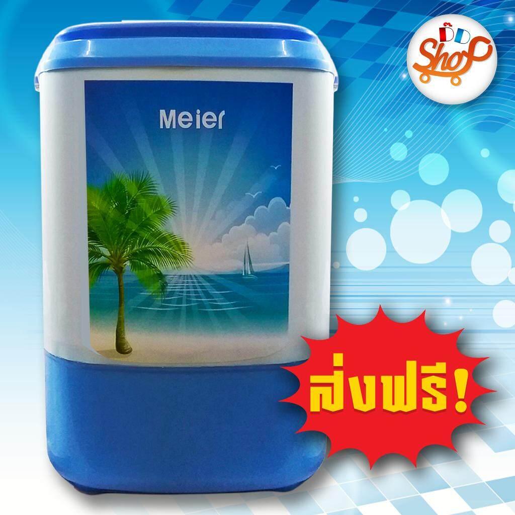 [สินค้าแนะนำ] เครื่องซักผ้ามินิ Meier 4.5 Kg. Mini + พกพาสะดวก + เหมาะกับคนมีพื้นที่จำกัด By Shopdeede.