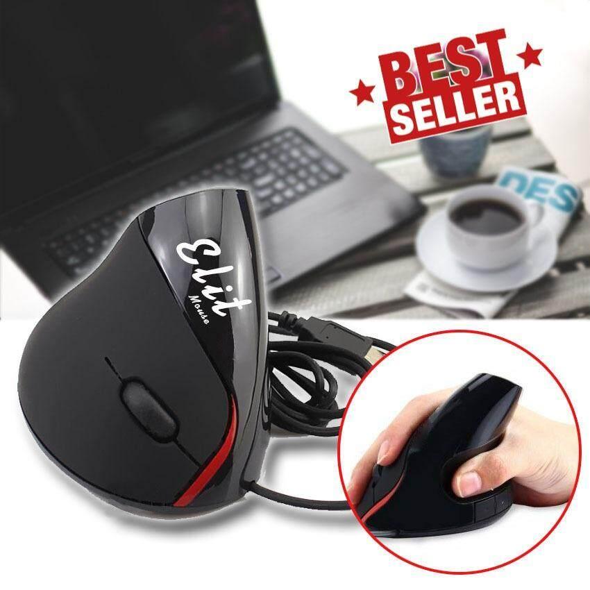ทบทวน Elit เมาส์แนวตั้งแก้อาการปวดข้อมือ Vertical Mouse Ergonomic Mouse รุ่น Vtm202 Ai