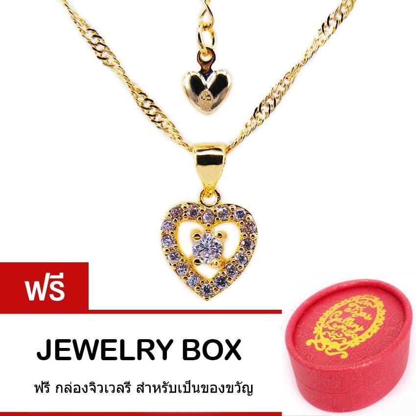 ทบทวน Tips Gallery จี้ พร้อม สร้อย 925 หุ้ม ทองคำ แท้ 24K เพชร รัสเซีย 1 25 กะรัต รุ่น Rhythm Of Sparkle Heart Design Tns190 ฟรี กล่องจิวเวลรี