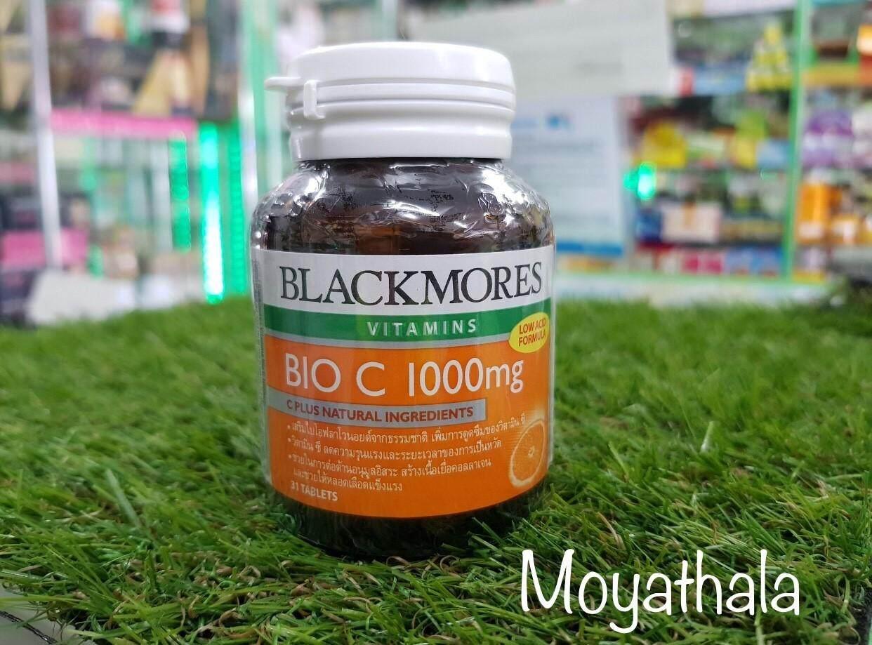 ยี่ห้อไหนดี  อ่างทอง Blackmores Bio C 1000 mg แบลคมอร์ส วิตามิน ไบโอ ซี (31 เม็ด) ส่งฟรี!!