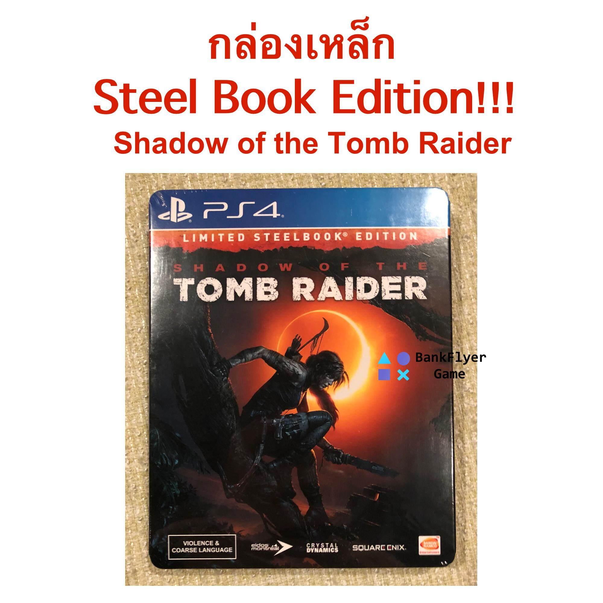 แผ่นเกมส์ PS4 Shadow of the Tomb Raider Steel Book Edition (กล่องเหล็ก)