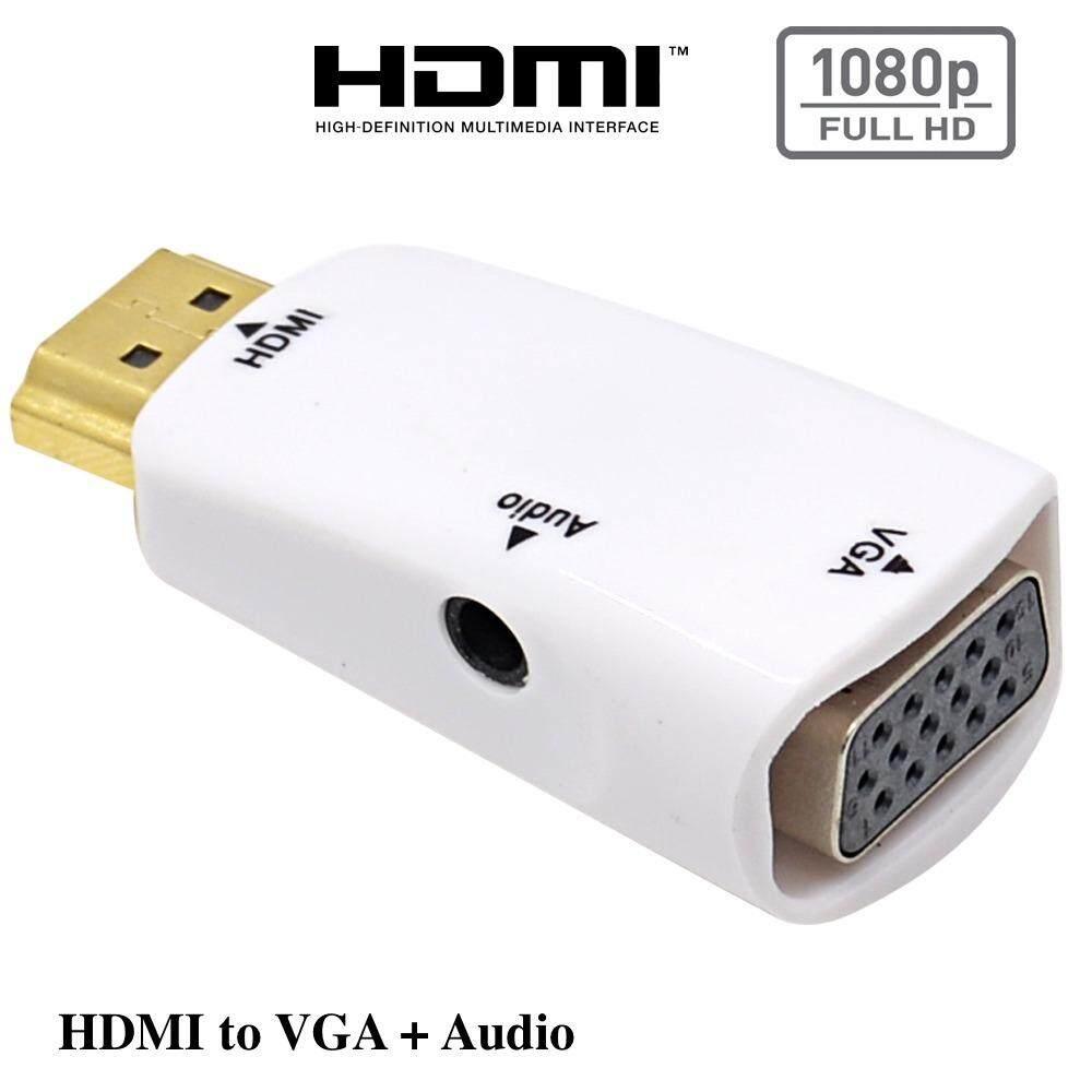 ราคา หัวแปลง สัญญาณ Hdmiออก Vga ต่อเข้าจอ มีเสียงด้วย เป็นต้นฉบับ Hdmi