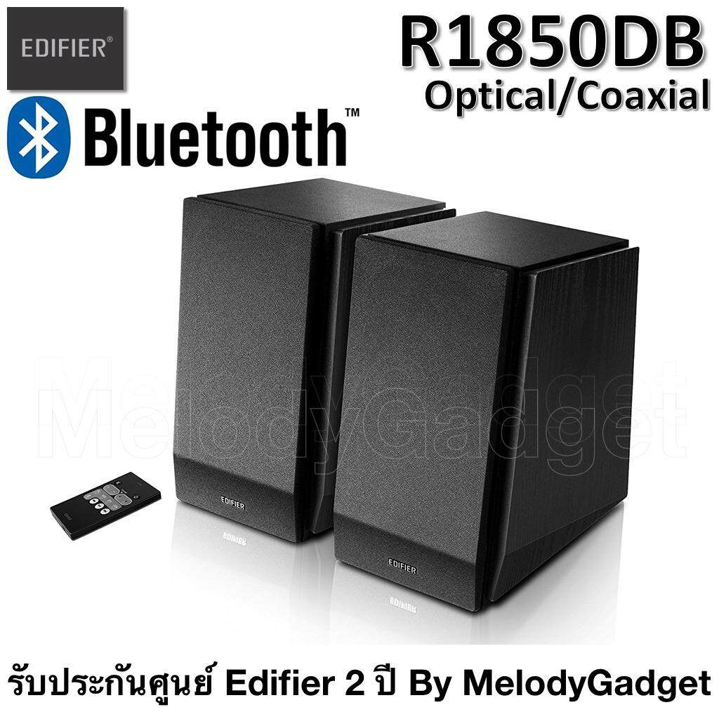 Edifier R1850DB Bookshelf 2.0 Bluetooth Speaker รับประกันศูนย์ Edifier 2 ปี By MelodyGadget