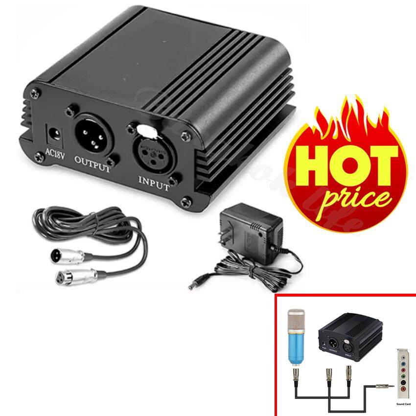 Bangkok Life แหล่งจ่ายไฟ 48v Phantom Power + สายสัญญาณ Cable For Condenser Microphone ไมค์อัดเสียง ไมค์โครโฟน By Bangkok Life.