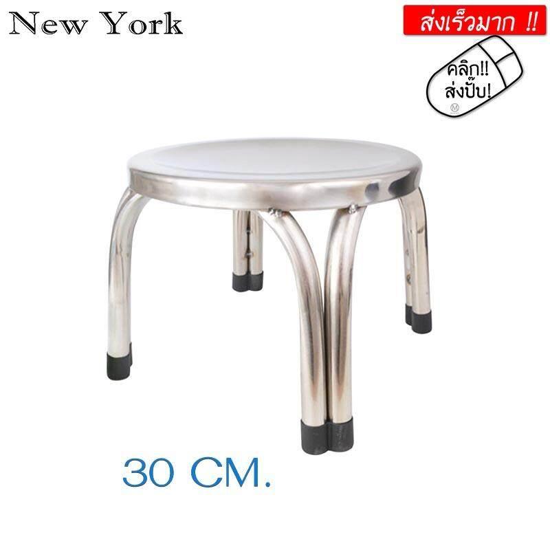 New York Big Sale เก้าอี้ เก้าอี้สแตนเลส เก้าอี้กลม ไซส์มาตรฐาน สูง 47 Cm และ 30 Cm No.y116-Stainless.