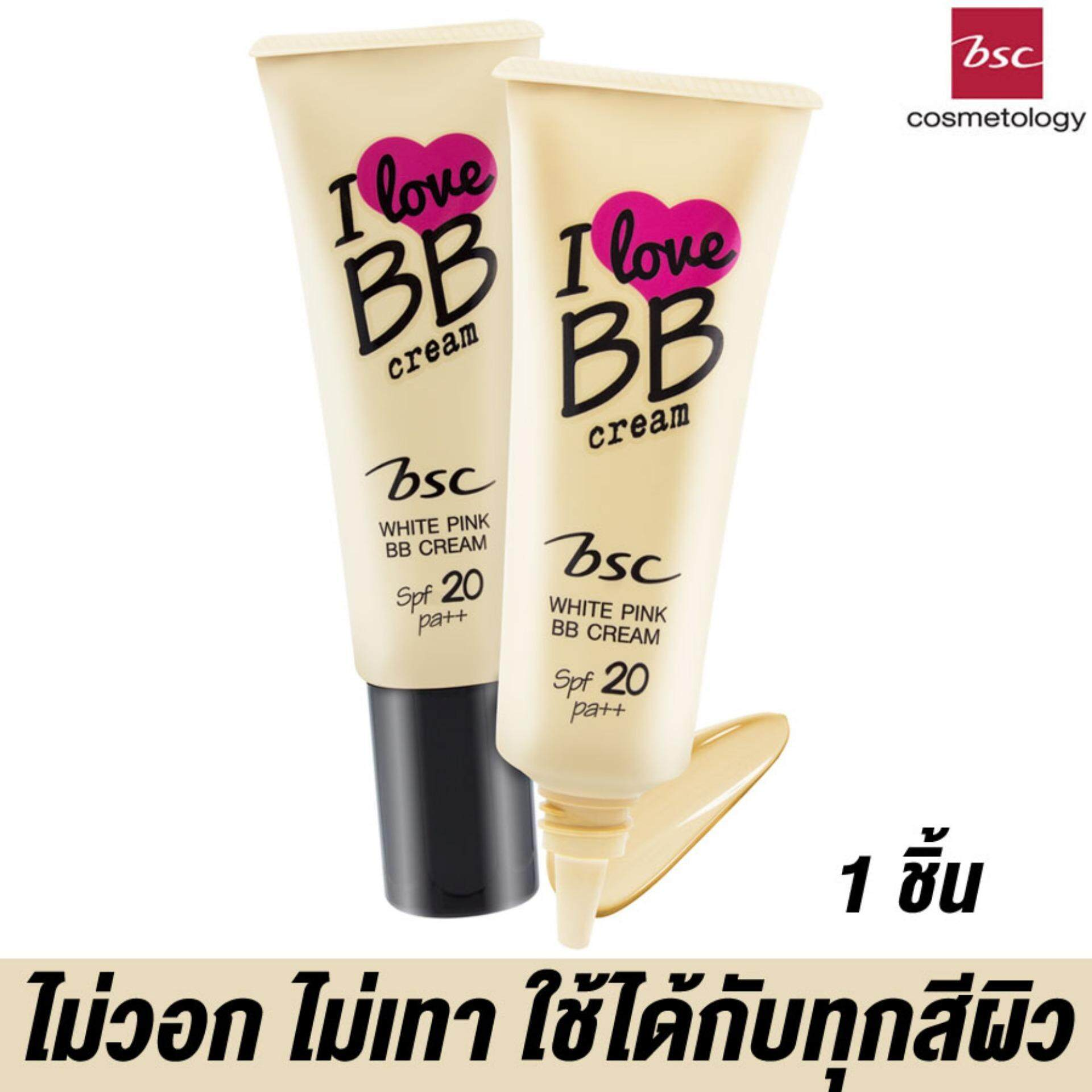 5000 Lazada Th Giordani Gold Cc Cream Spf 35 Bsc White Pink Bb 20 Pa 15