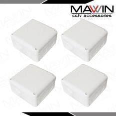 กล่องพักสาย CCTV กล้องวงจรปิด Boxกันน้ำ 4x4 x 4 By MAWIN
