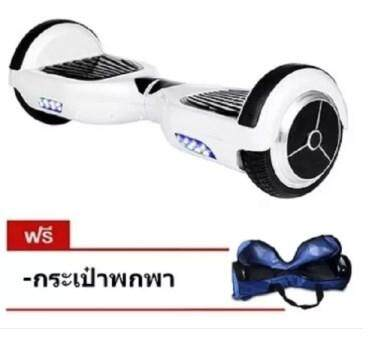 Top Wheel สกู๊ตเตอร์ Electric Balance (สีเขียว) แถมฟรี กระเป๋าพกพา By Topwheel.