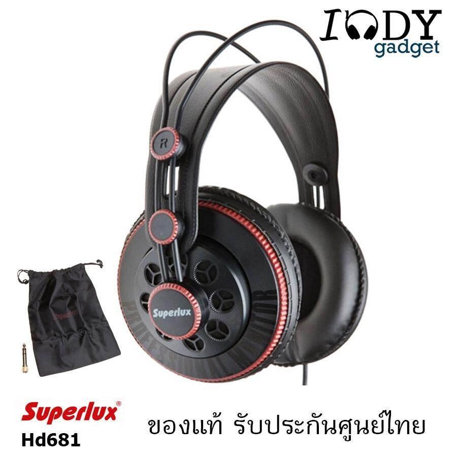 Superlux Hd681 ของแท้ รับประกันศูนย์ไทย หูฟัง Fullsize เสียงเทพ เบสแน่น Blackred ใน ไทย