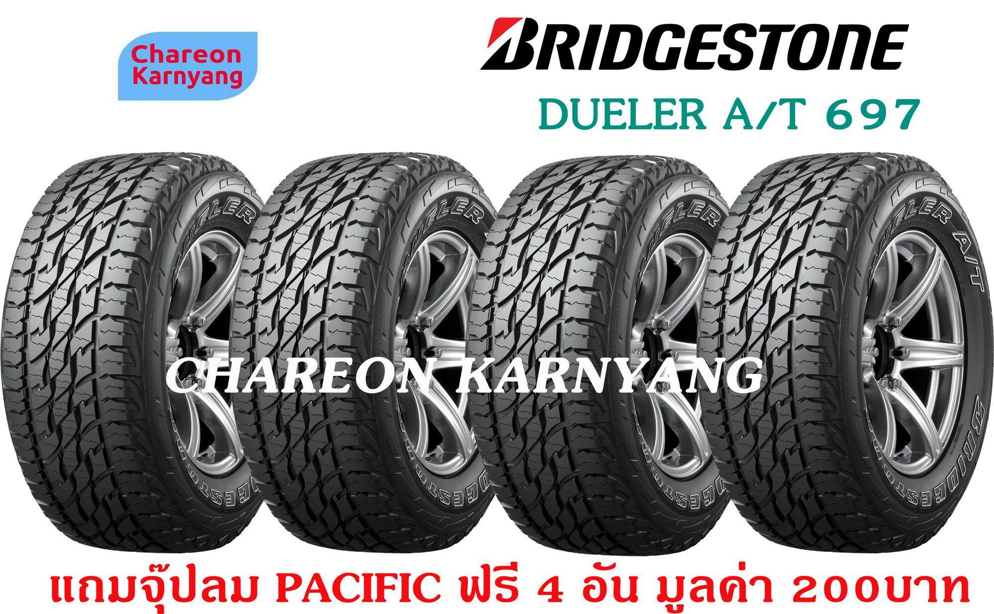 สุรินทร์ Bridgestone Dueler A/T 697 ปี 2019 (4 เส้น)