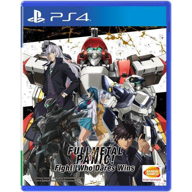 ps4 fullmetal pannic fight who dares wins ( english zone 3 )