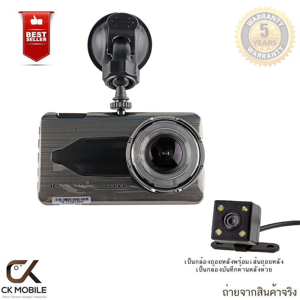 E车E拍 กล้องติดรถยนต์ หน้า/หลัง รุ่น E9 Touch Screen 1920P เมนูไทย