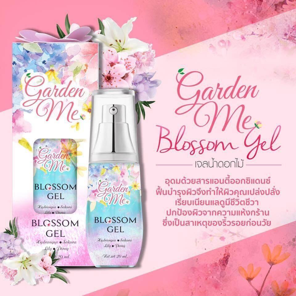 Gdm Garden Me Blossom Gel การ์เด้นท์ มี เจลน้ำดอกไม้ 1 ขวด .
